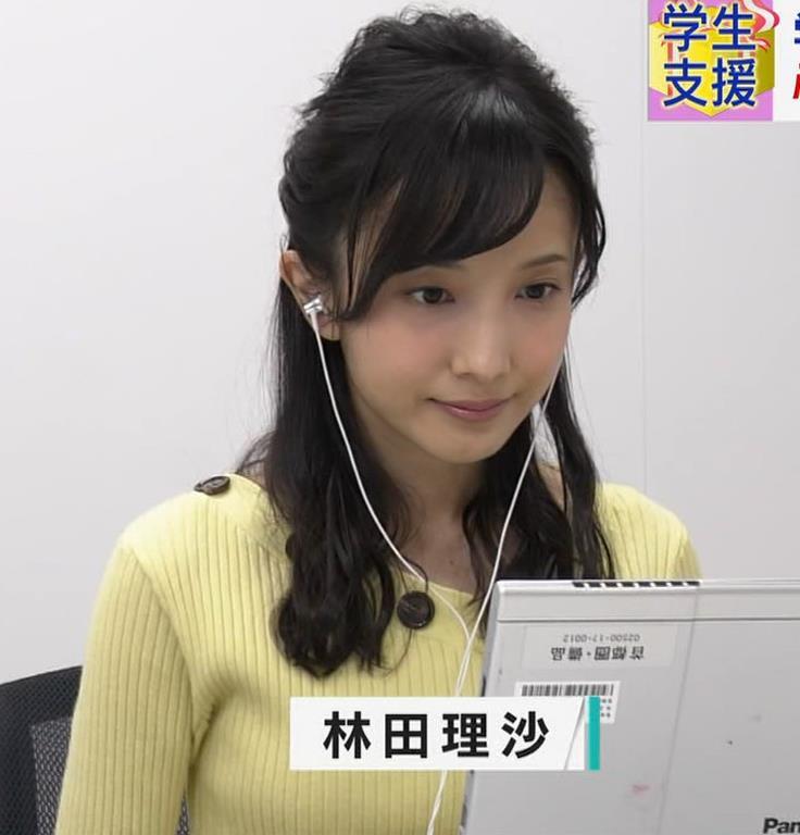 林田理沙アナ かわいいニット姿キャプ・エロ画像