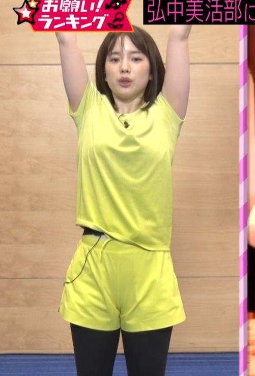アナ Tシャツおっぱいが、思いのほかエロいキャプ・エロ画像