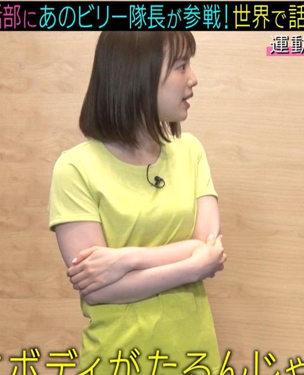 アナ Tシャツおっぱいが、思いのほかエロいキャプ・エロ画像8