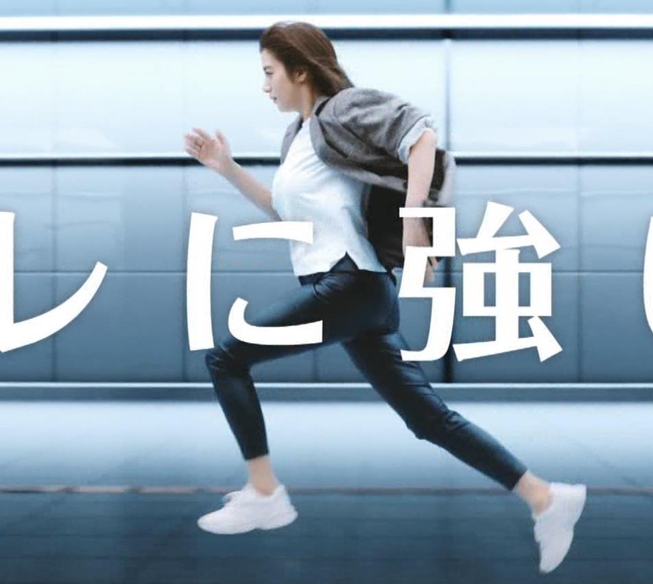 池田エライザ スパッツお尻キャプ・エロ画像
