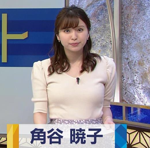 角谷暁子アナ 巨乳が際立つニットキャプ・エロ画像