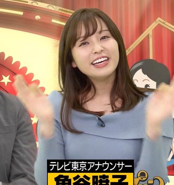角谷暁子アナ パツパツ衣装がエロいキャプ・エロ画像