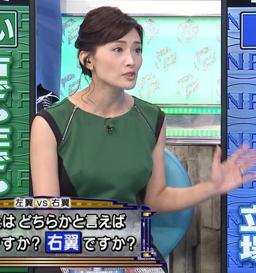 金子恵美 服の縫い目が乳首ポッチに見えるキャプ・エロ画像