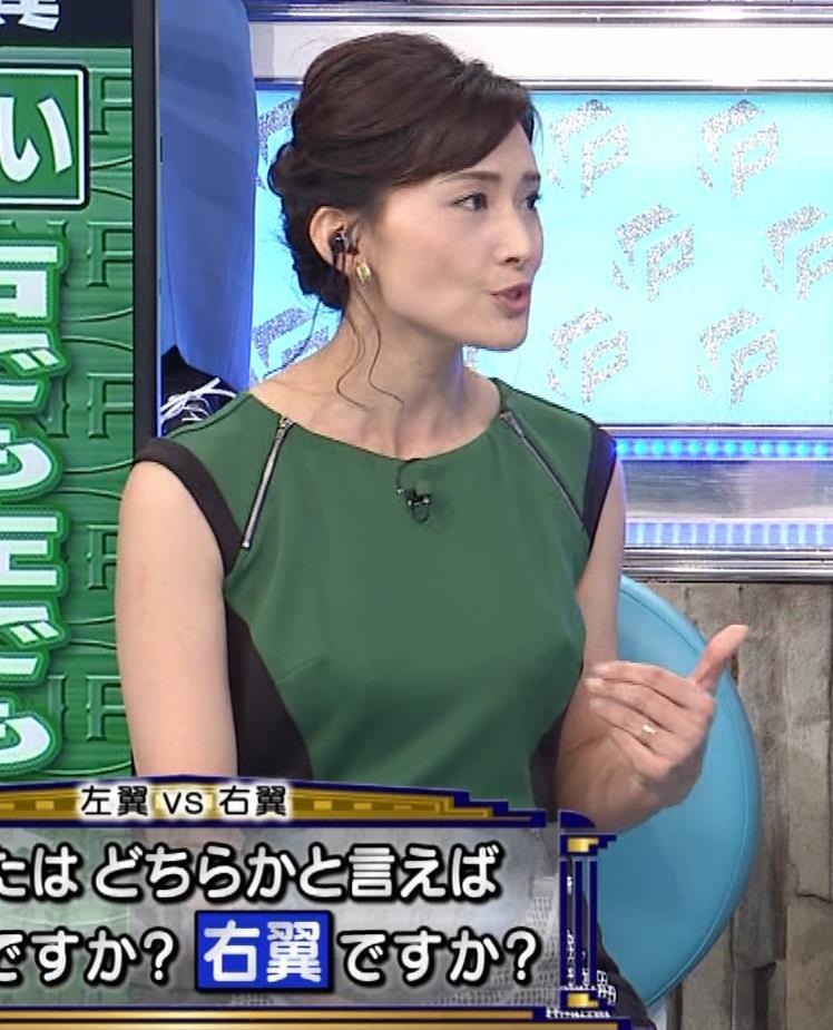 金子恵美 服の縫い目が乳首ポッチに見えるキャプ・エロ画像2