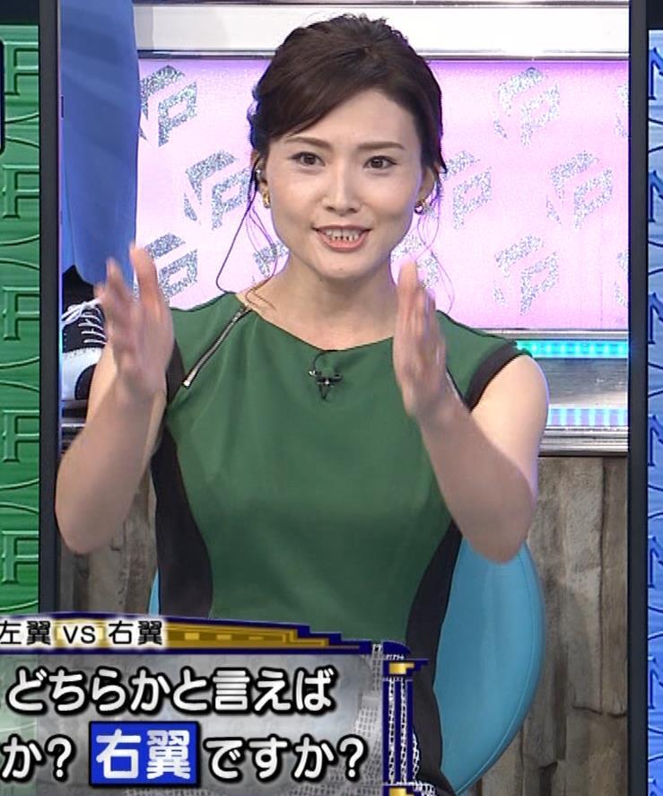 金子恵美 服の縫い目が乳首ポッチに見えるキャプ・エロ画像3