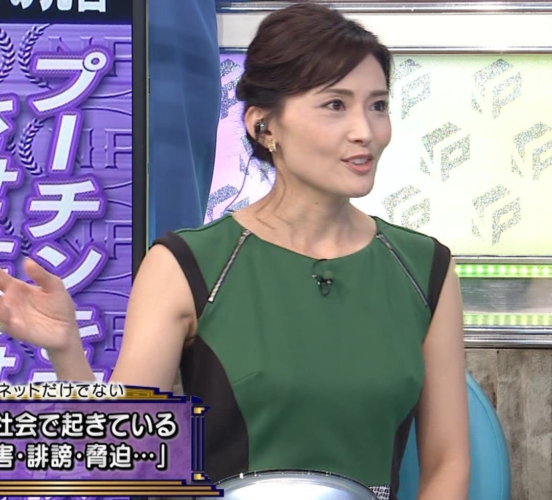 金子恵美 服の縫い目が乳首ポッチに見えるキャプ・エロ画像5