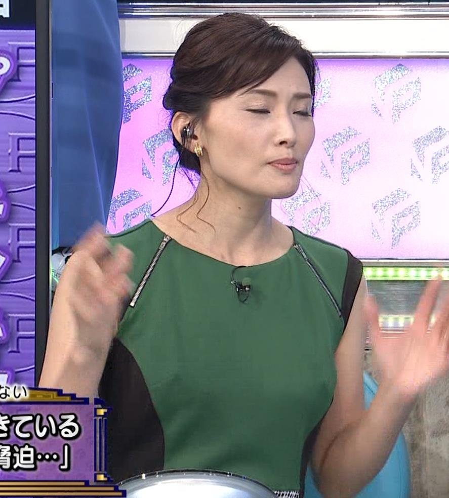 金子恵美 服の縫い目が乳首ポッチに見えるキャプ・エロ画像6