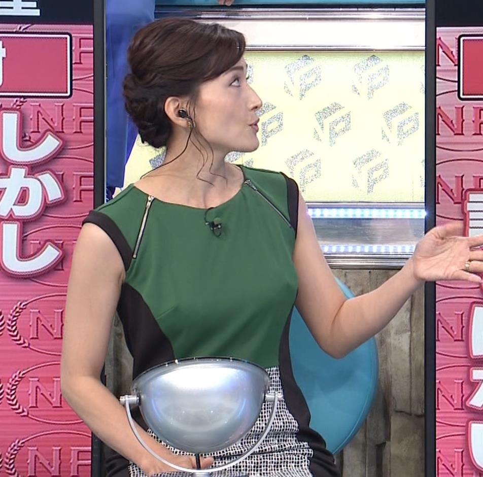 金子恵美 服の縫い目が乳首ポッチに見えるキャプ・エロ画像9