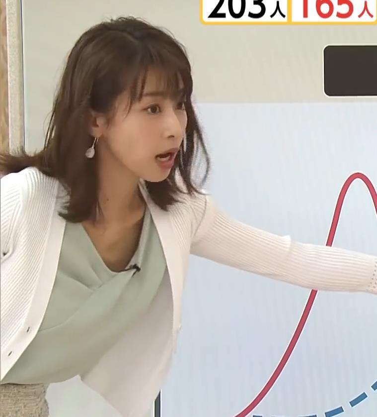 加藤綾子 緩い服で胸元チラキャプ・エロ画像5