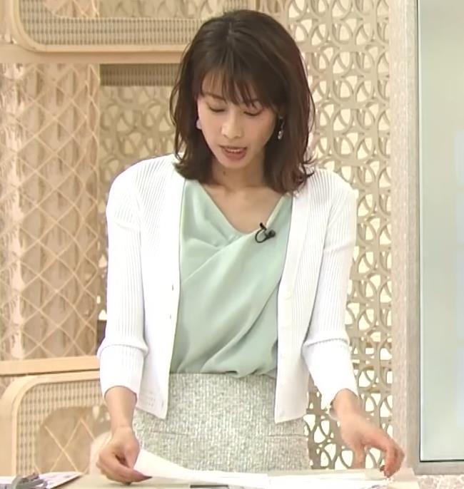 加藤綾子 緩い服で胸元チラキャプ・エロ画像10