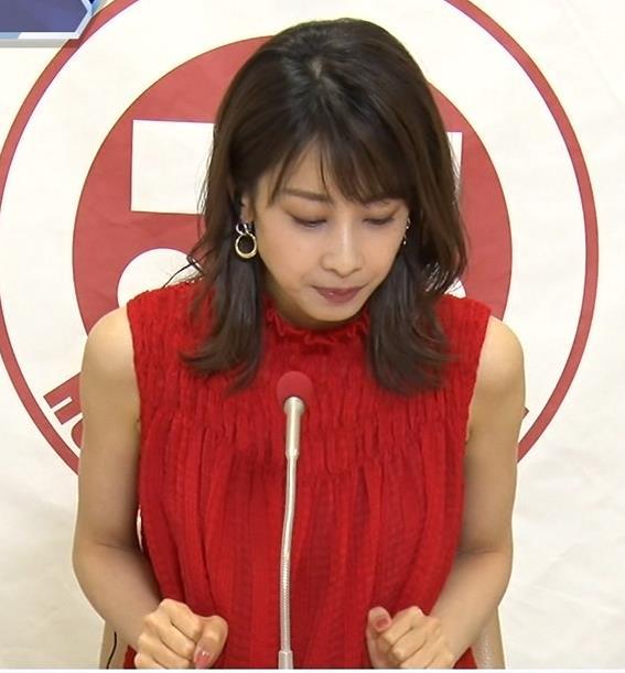 加藤綾子 ノースリーブのワキキャプ・エロ画像2