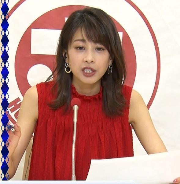 加藤綾子 ノースリーブのワキキャプ・エロ画像3