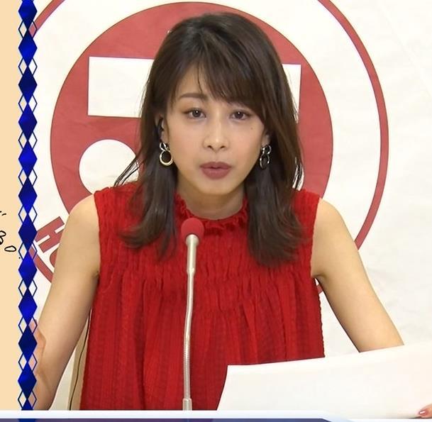 加藤綾子 ノースリーブのワキキャプ・エロ画像4
