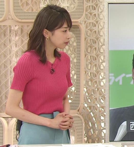 加藤綾子 まだまだエロかわいい、ニットおっぱいキャプ・エロ画像3