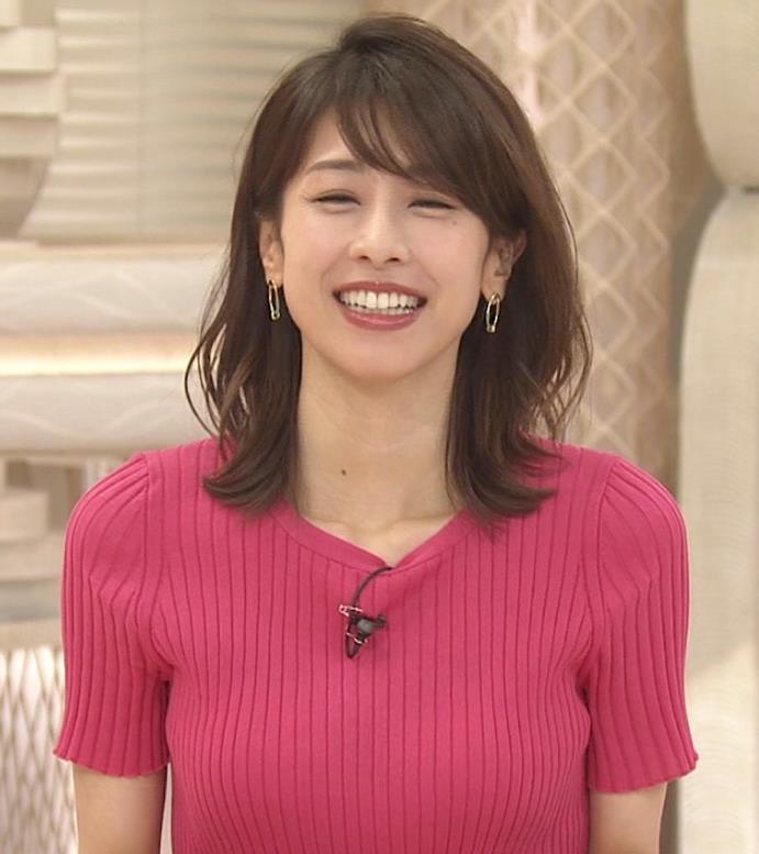加藤綾子 まだまだエロかわいい、ニットおっぱいキャプ・エロ画像4