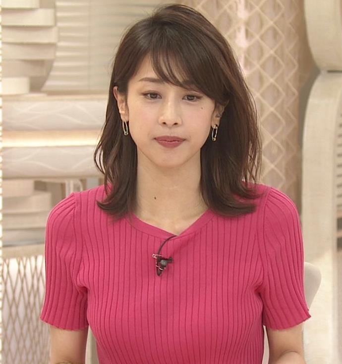 加藤綾子 まだまだエロかわいい、ニットおっぱいキャプ・エロ画像5