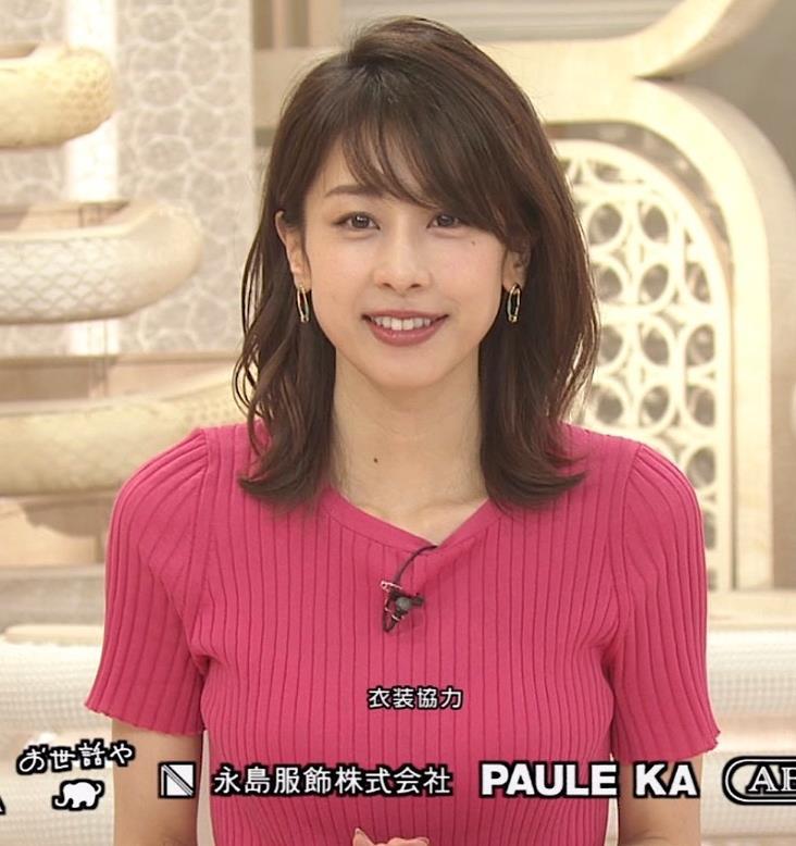 加藤綾子 まだまだエロかわいい、ニットおっぱいキャプ・エロ画像7