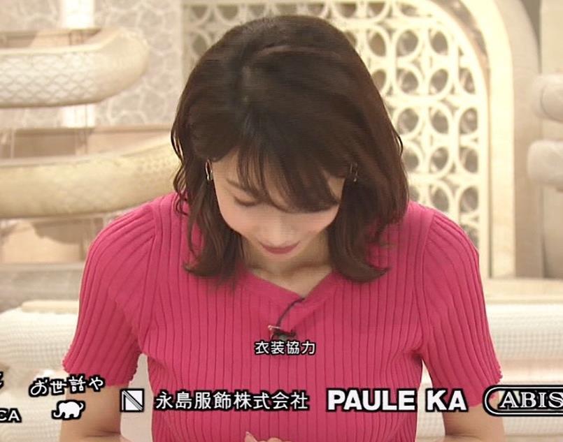 加藤綾子 まだまだエロかわいい、ニットおっぱいキャプ・エロ画像8