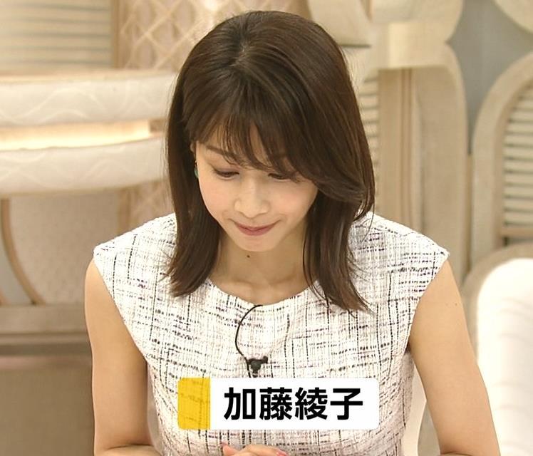 加藤綾子 タイトめなノースリーブキャプ・エロ画像