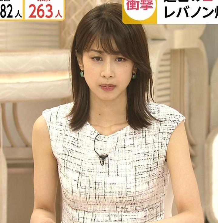 加藤綾子 タイトめなノースリーブキャプ・エロ画像3