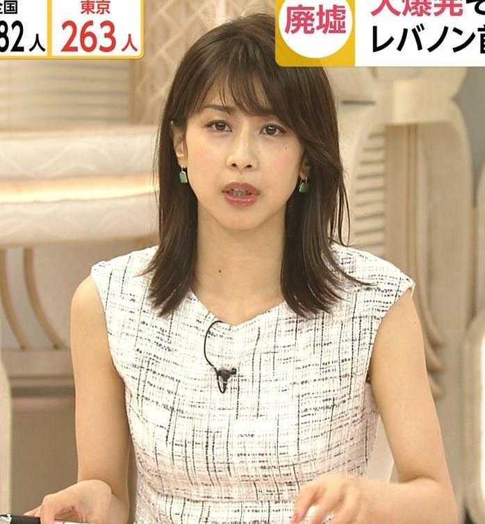 加藤綾子 タイトめなノースリーブキャプ・エロ画像4