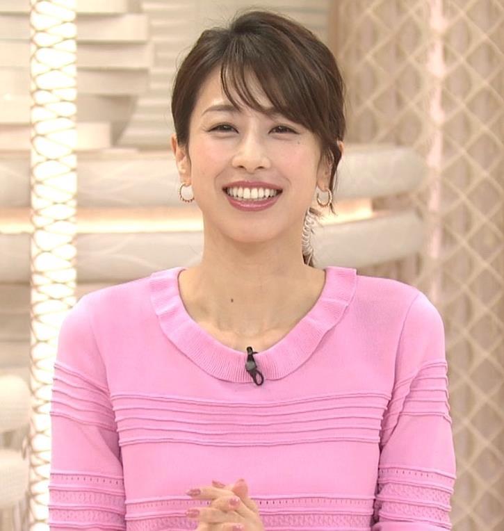 加藤綾子  「Live News it!」 キャプ・エロ画像2