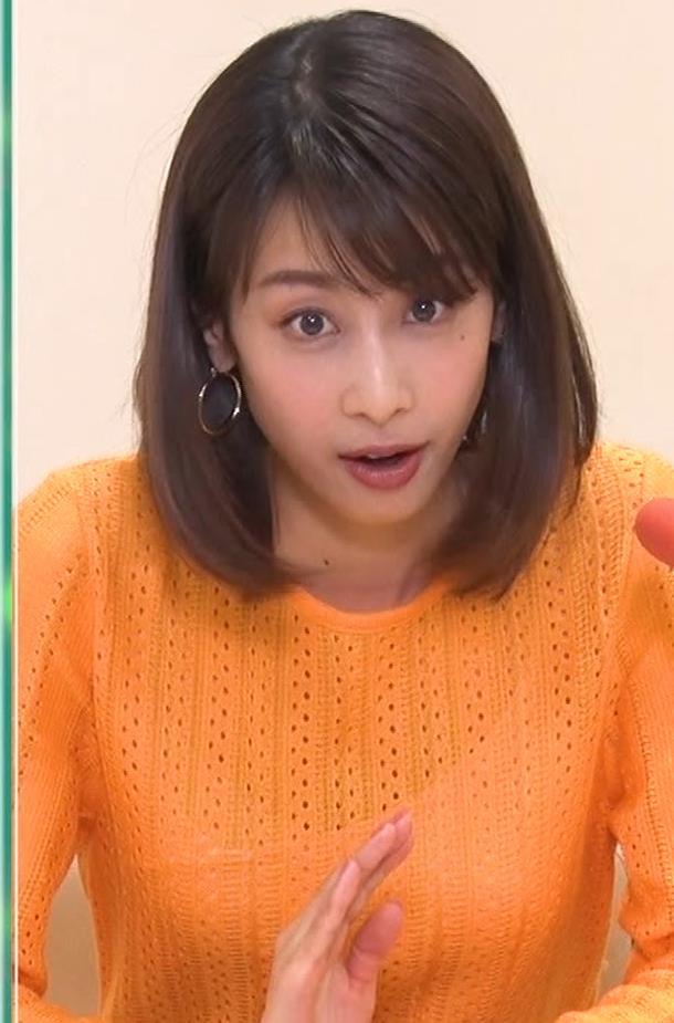 加藤綾子 インナー透けキャプ・エロ画像