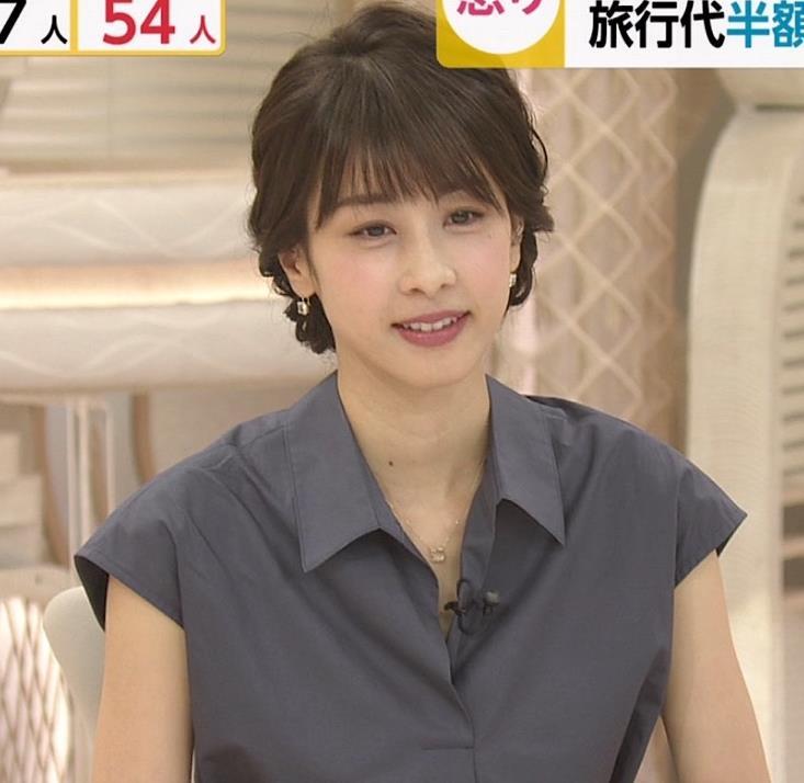 加藤綾子 ほぼノースリーブキャプ・エロ画像2