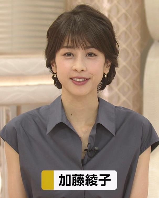 加藤綾子 ほぼノースリーブキャプ・エロ画像4