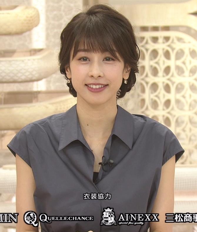 加藤綾子 ほぼノースリーブキャプ・エロ画像6
