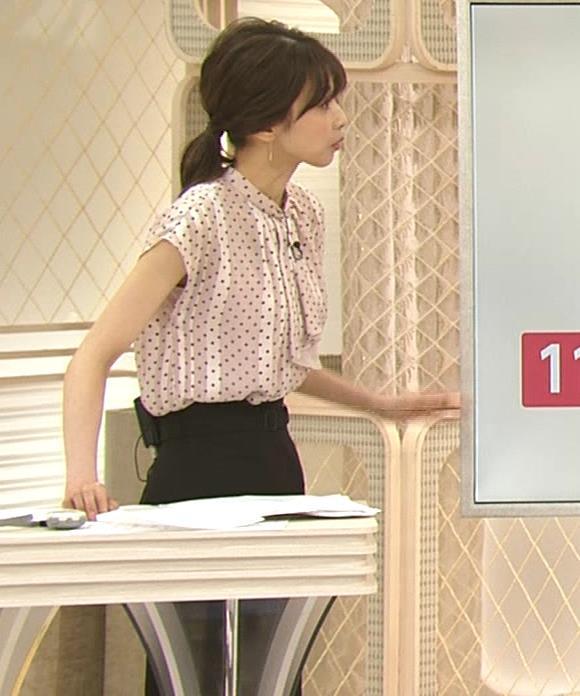 加藤綾子 インナー透けキャプ・エロ画像2