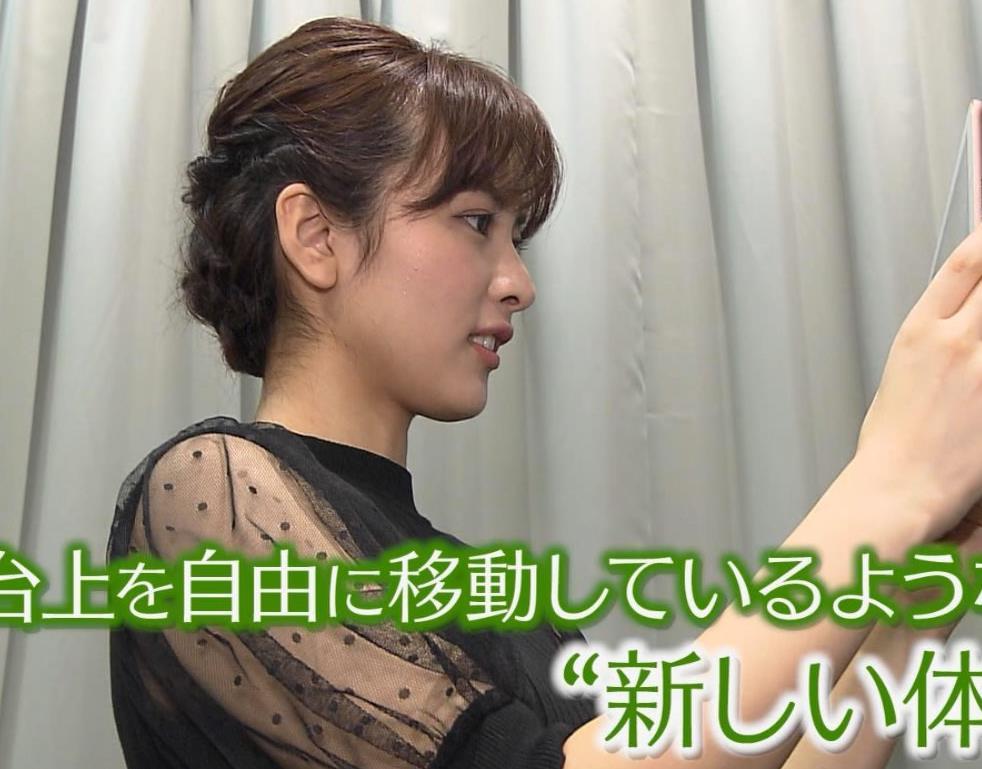 河出奈都美 かわいい女子アナキャプ・エロ画像6