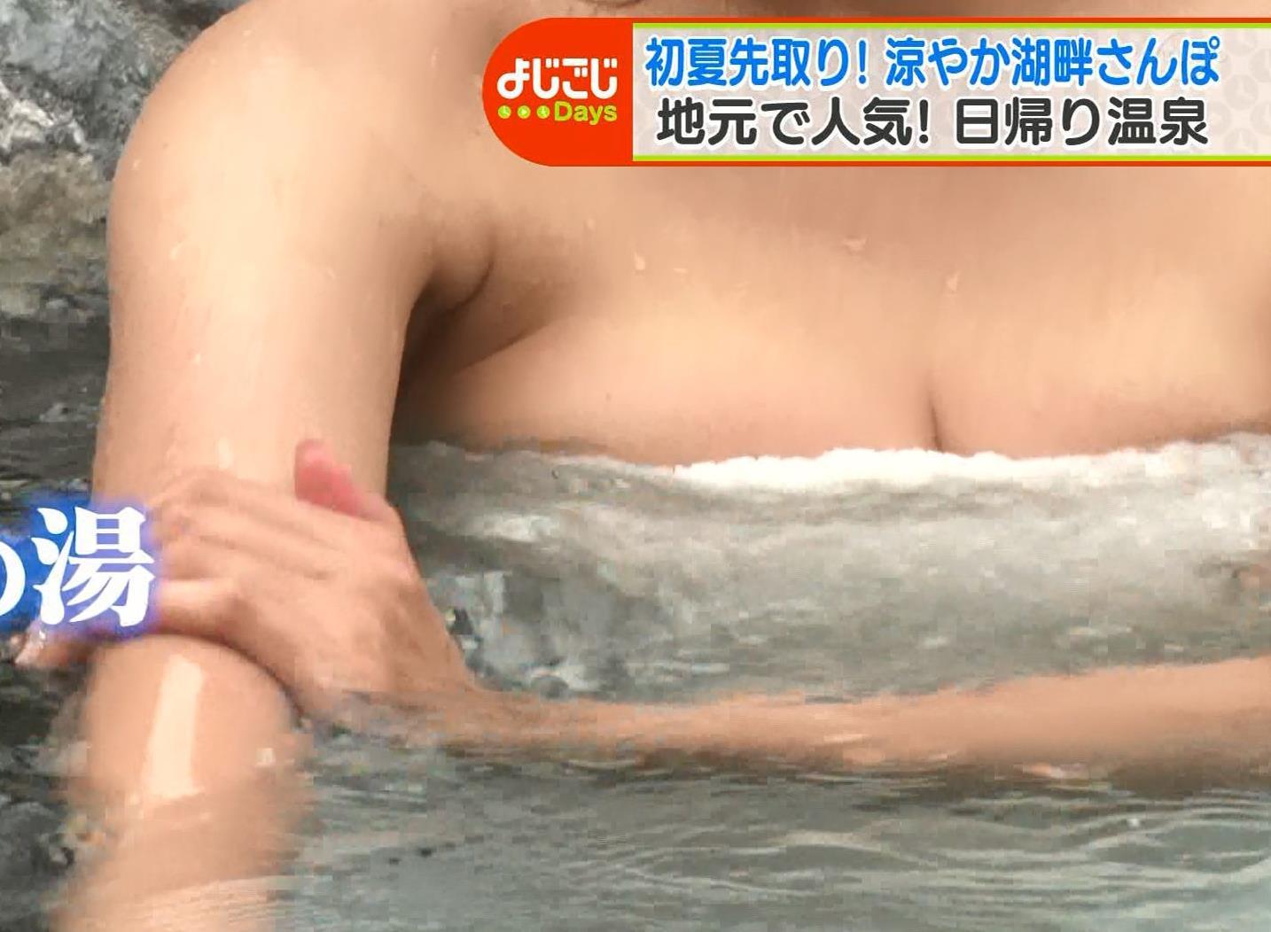 熊切あさ美 温泉レポートのタオルの下げ方がエロ過ぎキャプ・エロ画像7