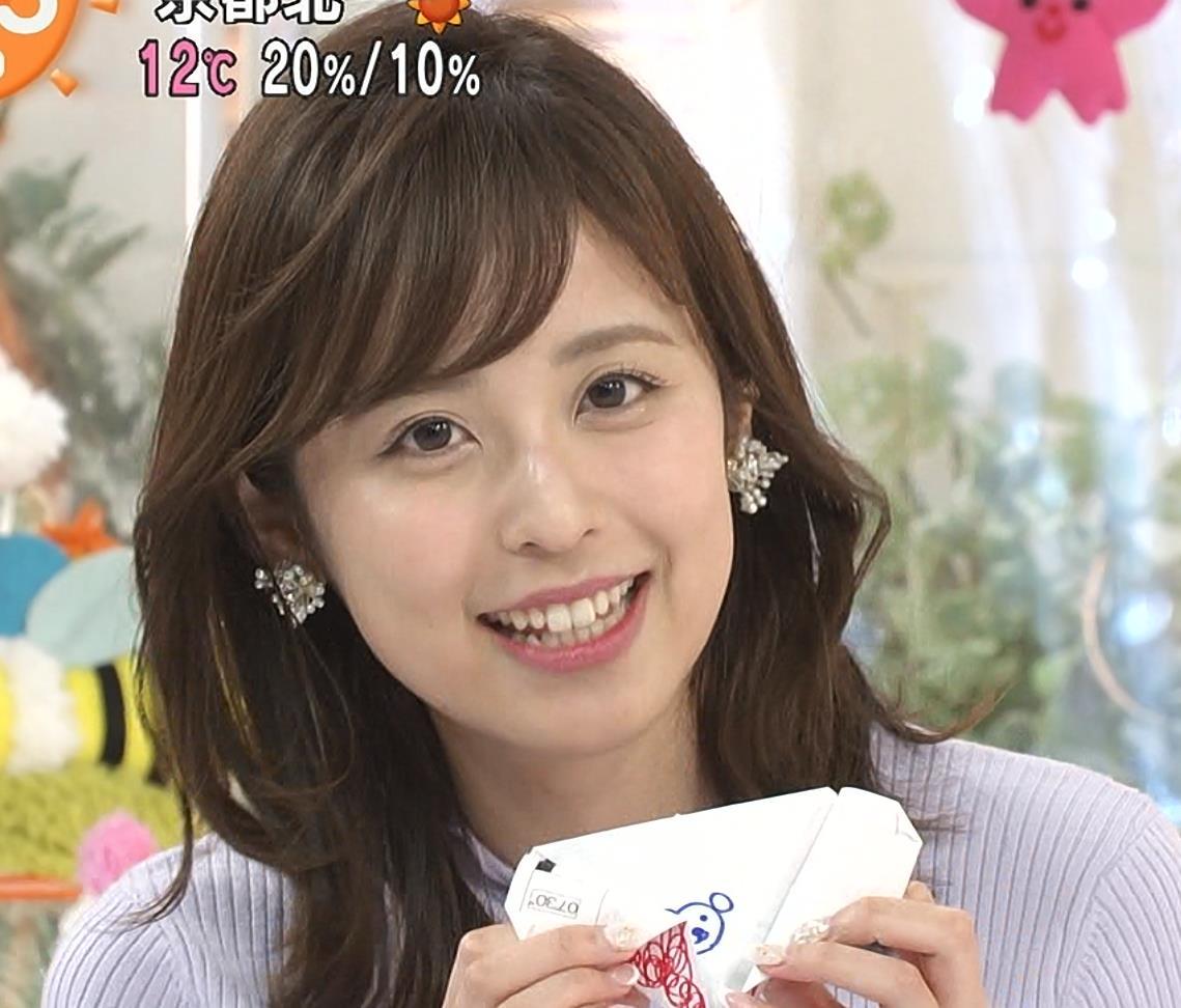 久慈暁子アナ ニットおっぱいキャプ・エロ画像4