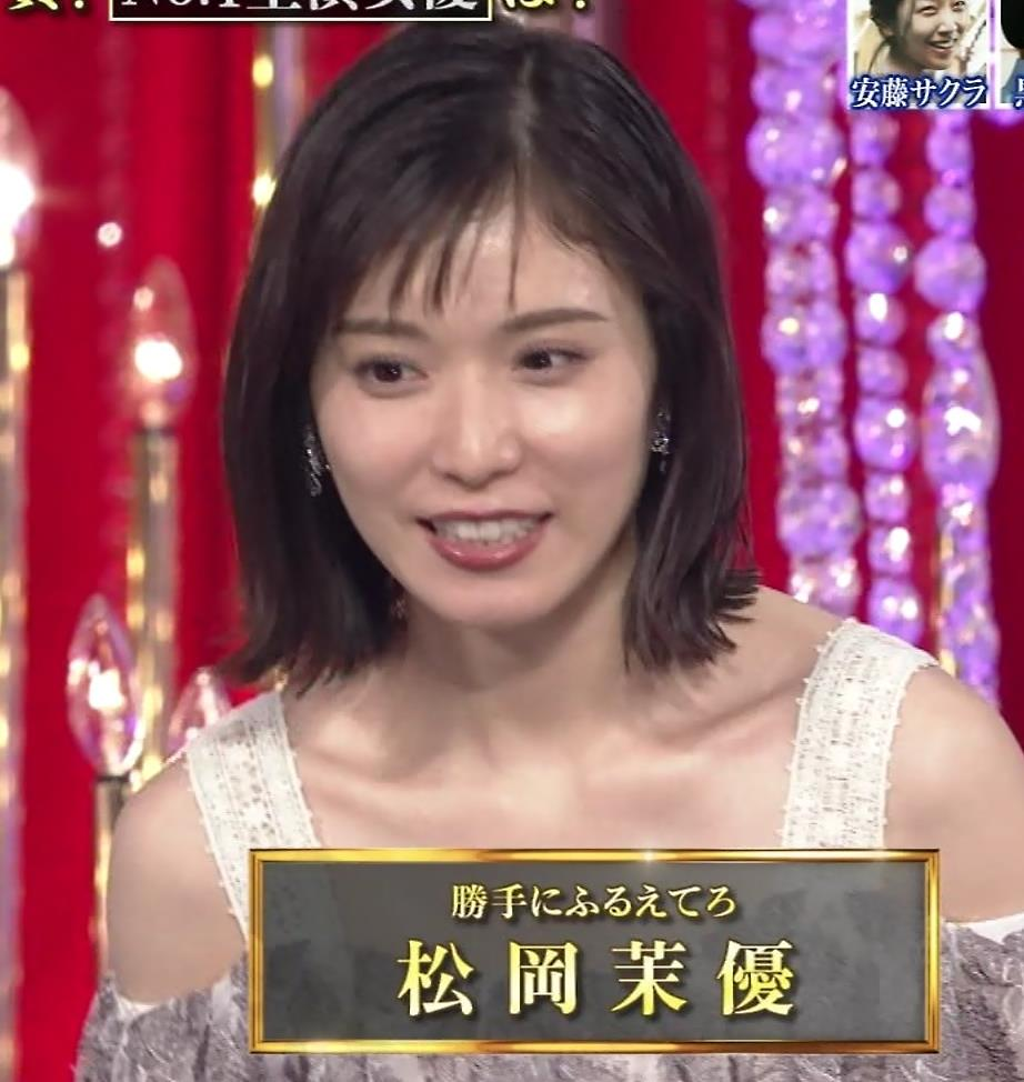 松岡茉優 巨乳の水着姿キャプ・エロ画像5