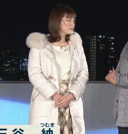 三谷紬アナ コートの下の爆乳キャプ・エロ画像