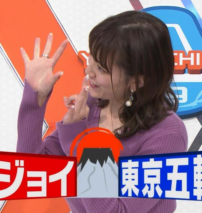 三谷紬アナ 爆乳横乳だけど、テロップが邪魔キャプ・エロ画像7