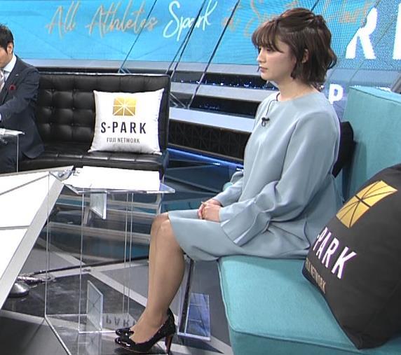 宮司愛美アナ ニット横乳★キャプ・エロ画像
