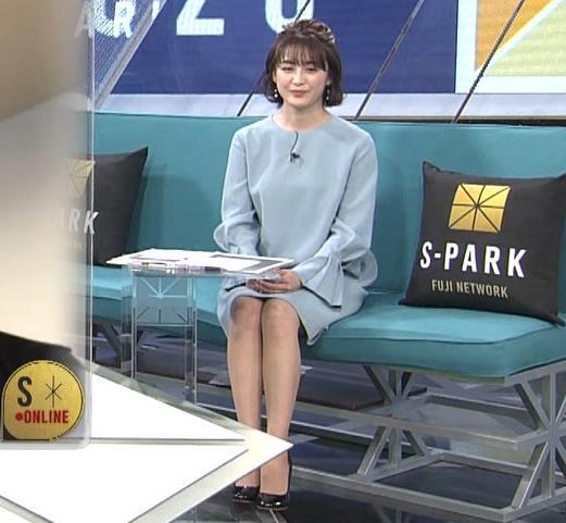 宮司愛美アナ ニット横乳★キャプ・エロ画像2