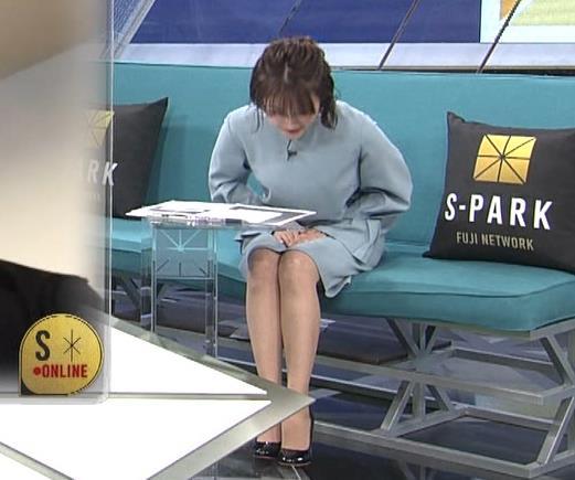 宮司愛美アナ ニット横乳★キャプ・エロ画像3