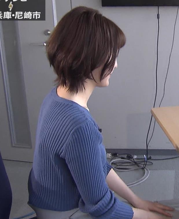 宮司愛美アナ ニット横乳★キャプ・エロ画像5
