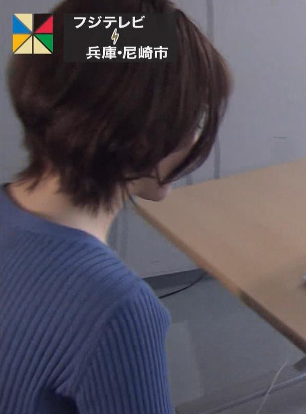 宮司愛美アナ ニット横乳★キャプ・エロ画像6
