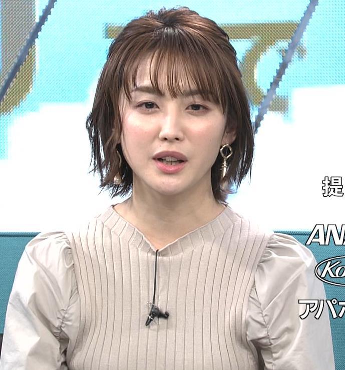 宮司愛海アナ 巨乳化してる?ニットおっぱいキャプ・エロ画像3