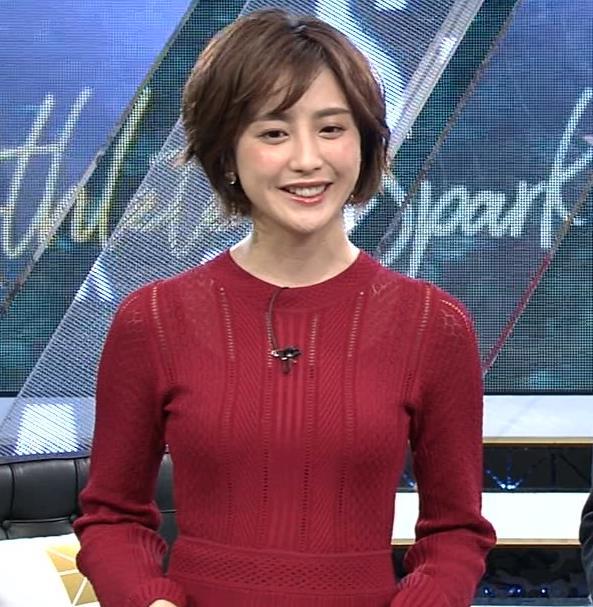 宮司愛海アナ ピチピチなニットでおっぱいがエロいキャプ・エロ画像3
