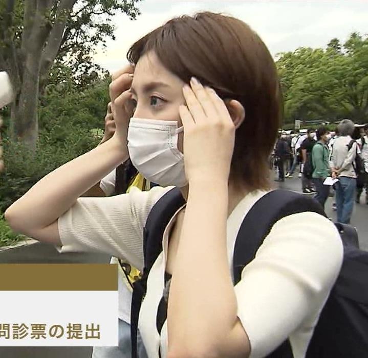 宮司愛海アナ ちっぱいエロキャプ・エロ画像5