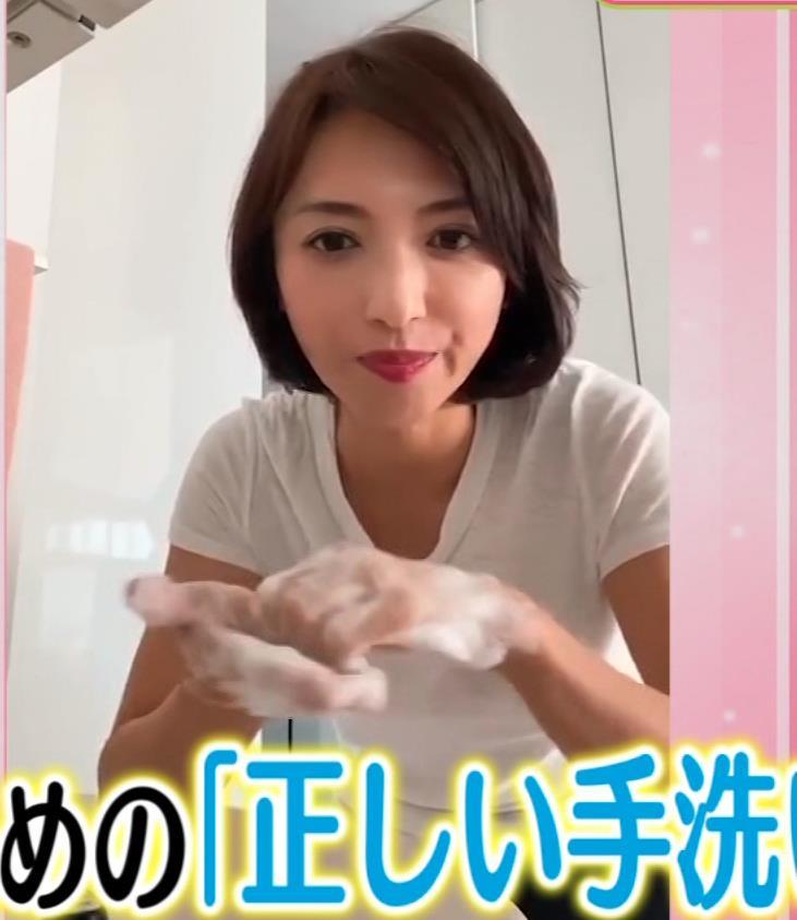 望月理恵 手洗いエロ&Tシャツおっぱいキャプ・エロ画像12