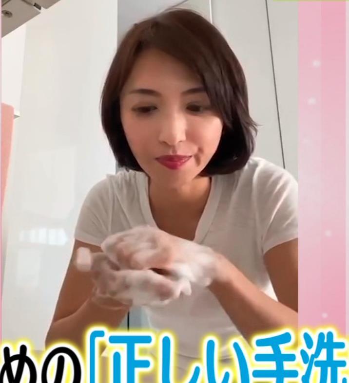 望月理恵 手洗いエロ&Tシャツおっぱいキャプ・エロ画像6