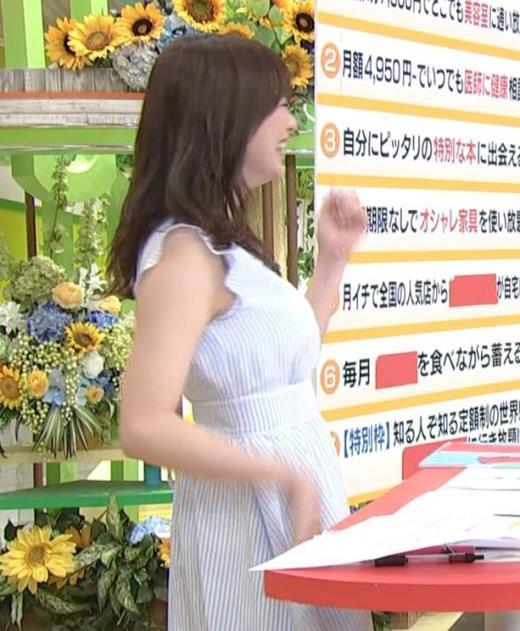 森香澄 エロい横乳キャプ画像(エロ・アイコラ画像)