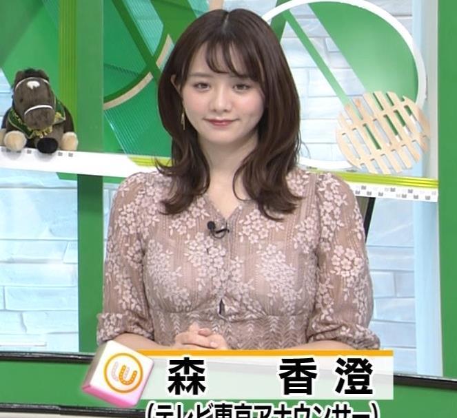 森香澄アナ おっぱいクッキリエロ衣装キャプ・エロ画像