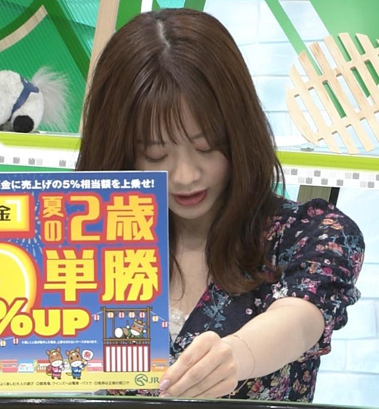 森香澄アナ 「ウイニング競馬」 キャプ・エロ画像2